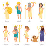 Greek gods. Flat. Greek gods. Artemis, Poseidon, Aphrodite, Hades, Hera, Apollo, Zeus Athena Vector illustration Cartoon character Isolated on white background Royalty Free Stock Images