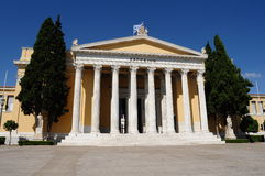 Greek Government Building. In downtown Athens Stock Photography