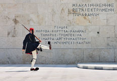 Greek guard in Athens Stock Photography