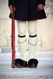 Greek Guard Stock Photos