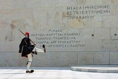 Greek guard (evzone) in Athens, Greece Stock Photo
