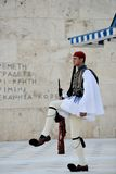 Greek Guards Stock Photo