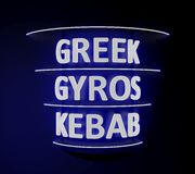 Greek gyros kebab sign Stock Photography