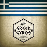 Greek Gyros. Vector Label for Greek Gyros on Grunge Backgound and Flag Stock Photography