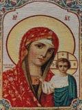 Greek Icon. Royalty Free Stock Photo