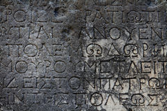 A Greek inscription carved in stone. At ancient ruins Royalty Free Stock Images