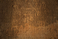 A Greek inscription carved in stone. At ancient ruins Stock Image