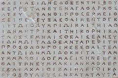 Greek Inscription Stock Image