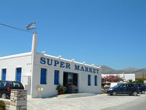 Greek island architecture super market Royalty Free Stock Photos