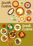 Greek and jewish cuisine dinner dishes icon Stock Images