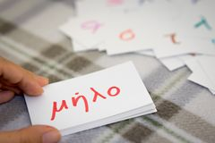 Greek; Learning the New Word with the Alphabet Cards; Writing AP Royalty Free Stock Photo