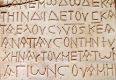 Greek Letters Engraving Royalty Free Stock Photography