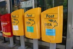 Free Greek Mailboxes Royalty Free Stock Photo - 25356455