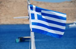 Greek National flag, Halki Royalty Free Stock Image