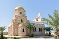 Greek Orthodox Church in baptism site Royalty Free Stock Photography