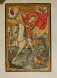 Greek Orthodox icon. Display in Arkadi monastery in a mountain village of Crete, Greece Royalty Free Stock Image