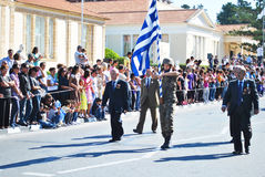 Greek parade Royalty Free Stock Image