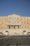 Greek parliament 10 Royalty Free Stock Images