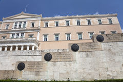 The Greek parliament Stock Images