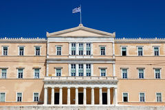 The Greek parliament, royalty free stock images