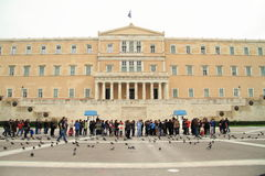 Greek parliament stock images