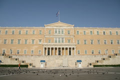 Greek parliament 8 Royalty Free Stock Photography