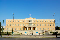 Greek parliament, Athens royalty free stock image