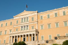 The Greek parliament Stock Photography