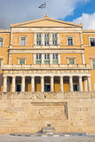 The greek Parliament in Athens Royalty Free Stock Images