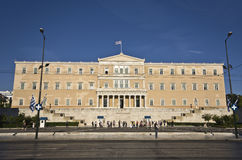 The Greek parliament in Athens city Royalty Free Stock Photos