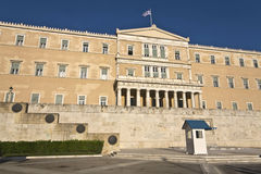 The Greek parliament in Athens city Stock Image