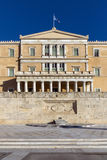 The Greek parliament in Athens, Greece. The Greek parliament in Athens, Attica, Greece Stock Image