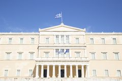 Greek parliament in Athens royalty free stock image