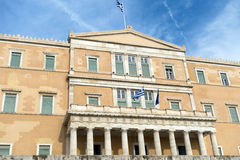 Greek Parliament Royalty Free Stock Images