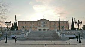 Greek Parliament Royalty Free Stock Photos