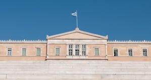 Greek Parliament Building Stock Images