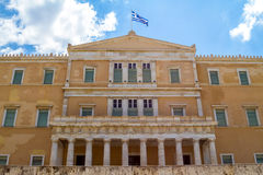 Greek Parliament Royalty Free Stock Photography
