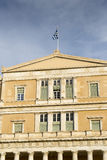 Greek Parliament Stock Photos