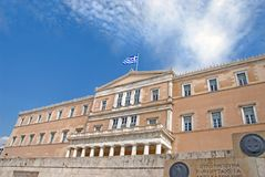 The Parliament Building in Athens royalty free stock photography