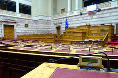 The Greek Parliament stock image