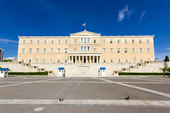 The Greek parliament Royalty Free Stock Image