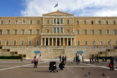 Greek Parliament Stock Photo