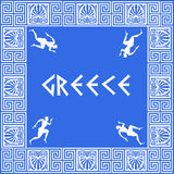 Greek pattern background Royalty Free Stock Image