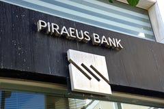Greek Piraeus Bank, Heraklion. Royalty Free Stock Photography