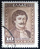 Greek postage stamp. Illustrates the Greek hero and Author Riga Feraio Royalty Free Stock Image