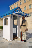 The Greek Presidential guard called Evzoni or Tsoliades dressed in traditional uniform Stock Photos