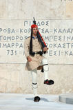 Greek Presidential guard change,Athens,Greece Royalty Free Stock Images