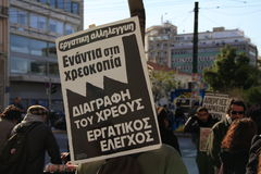 Greek private sector strike Stock Images
