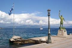 Greek promenade Royalty Free Stock Photo