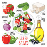 Greek salad. And its ingredients. Mediterranean traditional cuisine royalty free stock photo